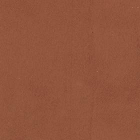 ЗАМША коричневый