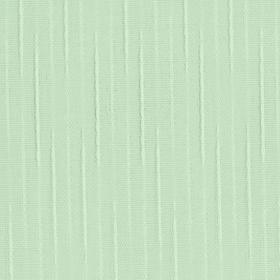 РЕЙН светло-зелёный