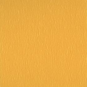 СИДЕ жёлтый